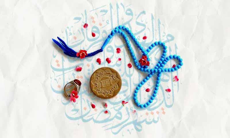 تخفیف ۲۰ درصدی ویژه شروع ماه رمضان و تابستان